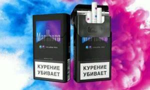 Все сигареты с кнопкой в россии список