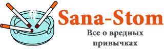 sana-stom.ru