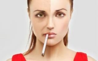 Влияние сигарет на кожу лица