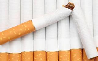 24 Часа без сигарет