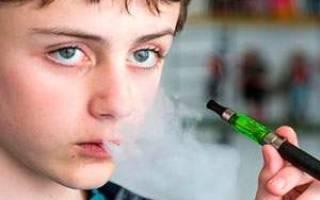Вред электронной сигареты для здоровья подростков