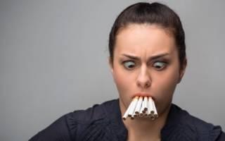 Если выкурить одну сигарету что будет