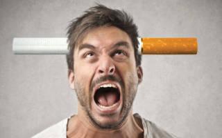 Большой стаж курения как бросить курить