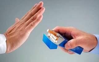 Если резко бросить курить