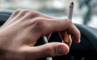 Как избавиться от запаха сигарет на пальцах