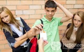 Вред курения для подростков кратко