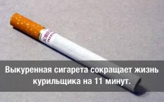 Бросаю курить можно ли выкурить одну сигарету