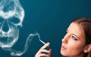 Бросила курить побочные эффекты
