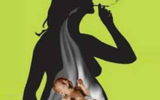 За сколько до беременности бросить курить