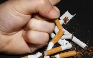 Бросила курить как не сорваться