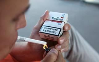 Интересные факты о вреде курения: Бросаем.Онлайн