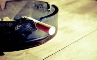 Как замотивировать себя бросить курить