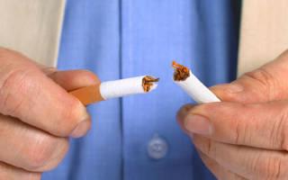 Бросаем курить самостоятельно со стажем