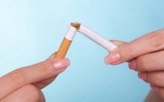 Как бросить курить если все вокруг курят
