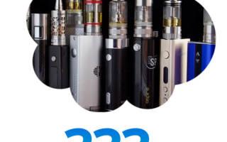 Замена сигаретам электронная сигарета
