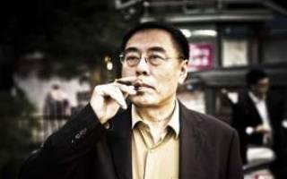 Большая электронная сигарета как называется
