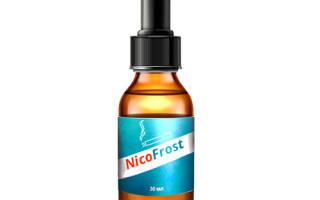 NicoFrost (Никофрост) капли от курения: инструкция и реальные отзывы