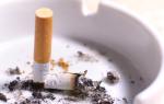Вред табакокурения на организм человека
