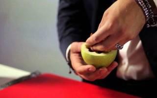 Как забить кальян на яблоке