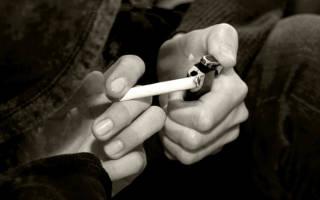 Как заставить друга бросить курить
