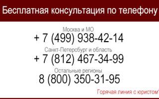 Где запрещено курить электронную сигарету в россии