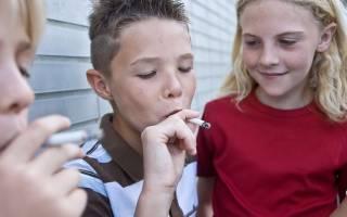 Если подросток начал курить