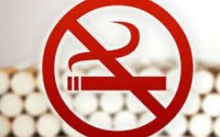 Бросаешь курить по дням