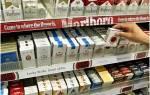 Как выбрать сигареты новичку