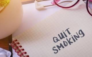 Как восстанавливаются сосуды после отказа от курения