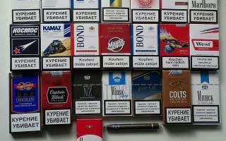 Все марки сигарет в россии фото