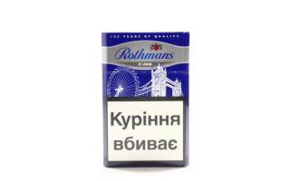 Rothmans demi click blue