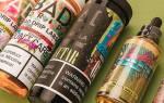 Жидкости для электронных сигарет лучшие