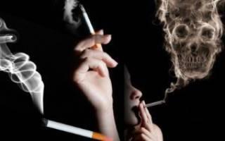 Как быстро выходит никотин из организма