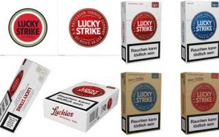 Дорогие сигареты с кнопкой