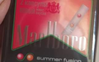 Marlboro filter plus содержание никотина