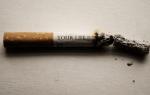 Как бросить курить после 20 лет курения