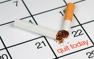 Бросила курить когда пройдет тяга к курению