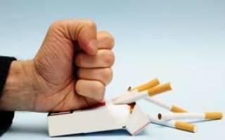 Бросить курить без мучений