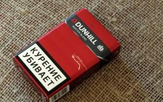 Дорогие и хорошие сигареты