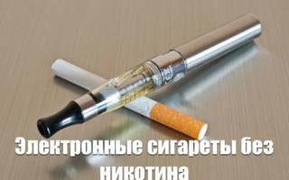 Вред от электронных сигарет без никотина