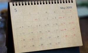 Дневник курильщика по дням