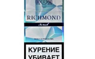 Richmond cherry super slim
