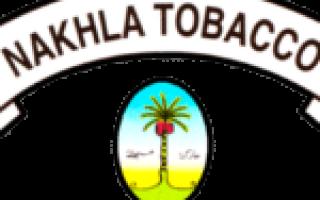 Дымный табак для кальяна название