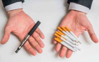 Бросить курить с помощью электронных сигарет