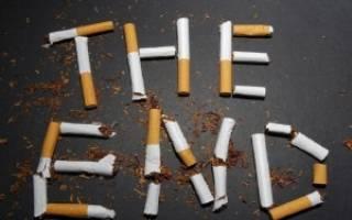 Если у сигарет срок годности