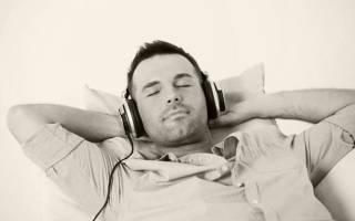 Бросить курить аудио гипноз