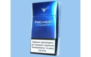 Www smartluxury ru parliament