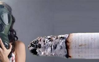 Как быстро убрать запах сигарет с рук