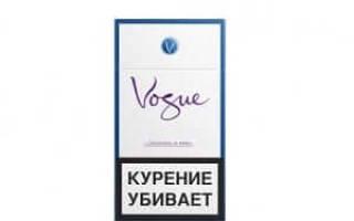 Vogue сигареты с капсулой
