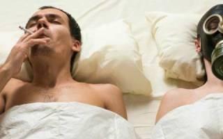 Влияет ли курение на секс